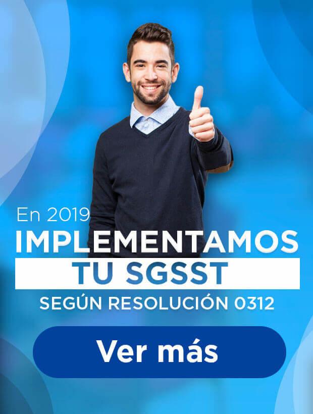 implementacion-del-sgsst