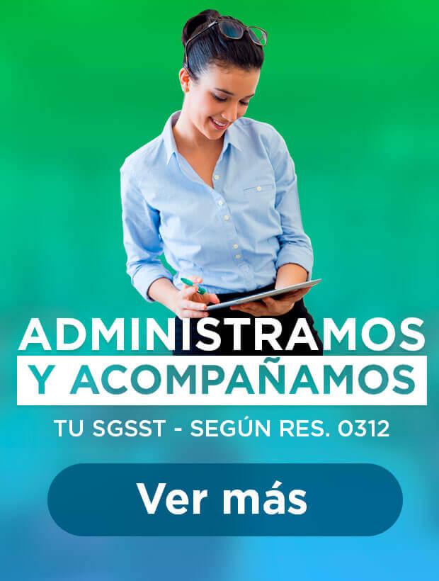 administracion-del-sgsst